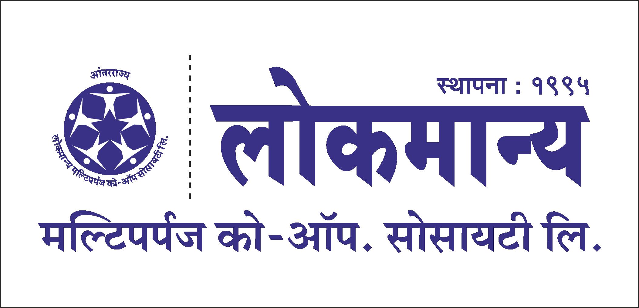 lokmanya-bank-logo