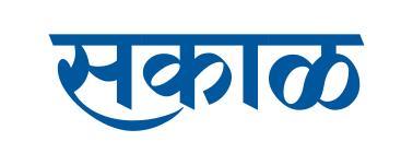 sakal-logo